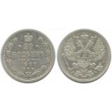 20 копеек,1906 года,  (СПБ-ЭБ) серебро  Российская Империя