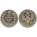 25 копеек 1852 года (СПБ-ПА) Российская Империя, серебро