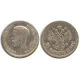 25 копеек 1896 года Российская Империя, серебро