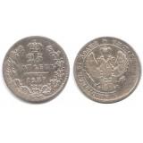 25 копеек 1838 года (СПБ-НГ) Российская Империя, серебро