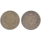 25 копеек 1847 года (СПБ-ПА) Российская Империя, серебро