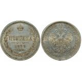 Полтина (50 копеек) 1877 года, (СПБ-HI) серебро  Российская Империя (арт: н-49456)