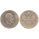 50 копеек,1893 года, серебро  Российская Империя