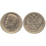 50 копеек,1900 года, (ФЗ) серебро  Российская Империя