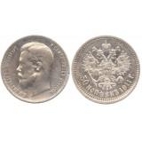 50 копеек,1911 года, (ЭБ) серебро  Российская Империя
