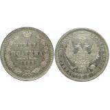 Полтина (50 копеек) 1858 года, (СПБ-ФБ) серебро  Российская Империя (арт: н-44746)