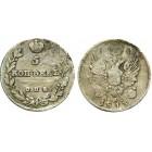 5 копеек 1813 года (СПБ-ПС) Российская Империя (арт н-57192)