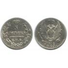 Монета 5 копеек 1821 года (СПБ-ПД) Российская Империя