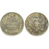 Монета 5 копеек 1819 года (СПБ ПС) Российская Империя (арт н-37472)