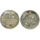 Монета 5 копеек 1826 года (СПБ-НГ) Российская Империя (арт н-58775)