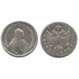 Полуполтинник (25 копеек) 1746 года  ММД Российская Империя, серебро