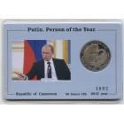 Камерун 50 франков 2015 года, Владимир Путин - Человек Года, в буклете