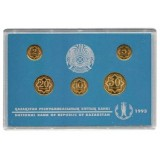 Набор монет Казахстана в банковской упаковке, 1993 год.