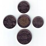 Набор монет Саудовской Аравии (5 шт.).