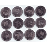 """Набор монет """"Лунный календарь"""" (12 штук). 10 шиллингов, 2012 год, Сомалиленд."""