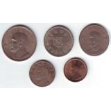 Набор монет Тайваня, 1960-2003 гг., Тайвань.