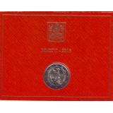 Святой год милосердия. Монета 2 евро. 2016 год, Ватикан. (в буклете)
