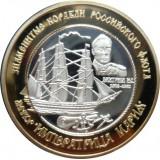 Российские Заморские Территории 250 рублей 2014 Линкор «Императрица Мария»