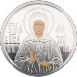 """Серебряный жетон """"Святая Блаженная Матрона Московская"""""""
