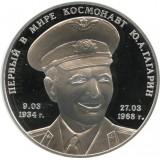 Первый в мире космонавт Ю.А.Гагарин, День гибели монетовидный жетон СПМД (редкий)