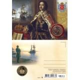 """Сувенирная открытка с жетоном """"Петр I Великий""""."""