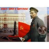 Железный Феликс (Ф.Э. Дзержинский) 1-ый Председатель ВЧК (КГБ). Сувенирная открытка с жетоном ММД.