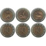 Красная книга. (3 шт.) Россия 10 рублей, 1992 год