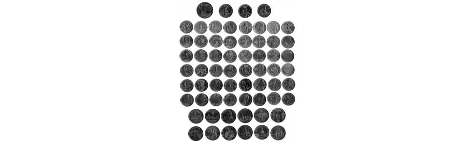 полный набор монет ссср