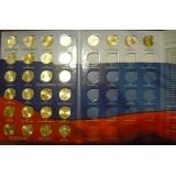 Набор монет Города Воинской Славы в альбоме-планшете