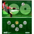 100 лет российскому футболу. Набор монет России номиналом 1 рубль 1997 года, в буклете
