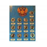Набор  монет 10 рублей 2014 года Императоры России  (гравировка) в альбоме