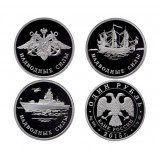 Набор монет России 1 рубль, 2015 года, Надводные силы (3 шт.) (серебро)