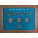 Набор разменных монет 2002 год ММД с жетоном Редкий