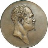 Настольная медаль к 100-летию Отечественной войны с Наполеоном 1812-1912 гг.