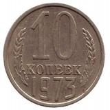 Монета 10 копеек. 1973 год, СССР.