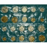 Годовой  набор  разменных монет СССР 1968 года с жетоном  ЛМД (редкий)