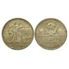 1 рубль 1924 ПЛ, серебро, СССР (1)