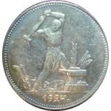 50 копеек, один полтинник 1924 года, ПЛ unc, серебро