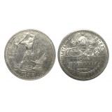 50 копеек, один полтинник 1924 года, ПЛ, серебро
