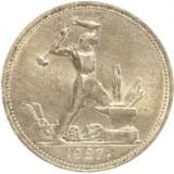 50 копеек, 1927 год (П.Л), РСФСР, серебро