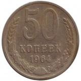 Монета 50 копеек, 1964 год, СССР.
