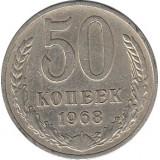 Монета 50 копеек, 1968 год, СССР.