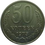 Монета 50 копеек, 1973 год, СССР.