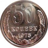 Монета 50 копеек, 1975 год, СССР, редкая