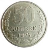 Монета 50 копеек, 1977 год, СССР.