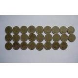 Полный набор монет 10 копеек СССР (1961-1991) 26 шт