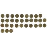 Полный набор копеек СССР 1961-1991 годов, 32 шт