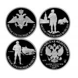 Набор монет России 1 рубль, 2017 года, Мотострелковые войска (3 шт.) (серебро)