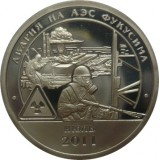 Шпицберген  2011 год  Авария На АЭС Фукусима 10 Разменный знак  СПМД
