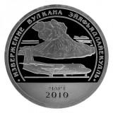 Шпицберген  2010 год  Извержение вулкана Эйяфьядлайекудль10 Разменный знак СПМД